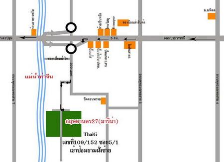 แผนที่สวนThaiG ถนนบรมราชชนนี