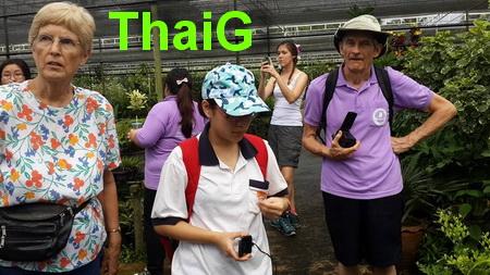 ท่องเที่ยวเชิงธรรมชาติ ที่ไทยเซ็นทรัล การ์เด้น